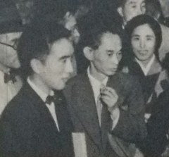 Eglise - 日本語: 左から、三島由紀夫、川端康成、真杉静枝(ユーディ・メニューイン訪日公演時)