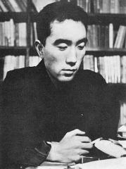 Eglise - English: Yukio Mishima