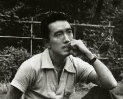 Eglise -  Yukio Mishima.