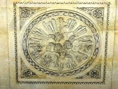 Carmel - Français:   Chapelle de l\'ancien Carmel, cartouche du péristyle.