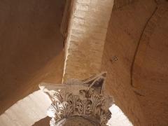 Baptistère dit le Panthéon (chapelle circulaire) - Deutsch: Baptistère de Riez Maske