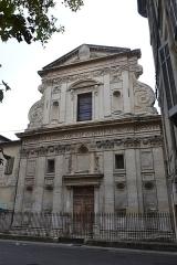 Couvent de la Visitation - Français:   facade de la chapelle de la visitation à Avignon