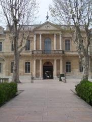 Hôpital Sainte-Marthe -  Université d'Avignon et des Pays de Vaucluse, France: Site Sainte-Marthe, Entrée principale.