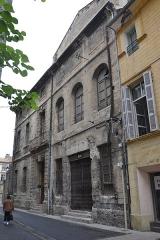 Immeuble dit maison du roi René - Extérieur de la maison du Roi René, à Avignon