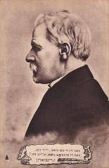 Livrée de Viviers  ou livrée Gaillard de la Motte ou Collège de Croix - English: Portrait of author Jacob Dinezon on a 1918 postcard. The caption in Yiddish reads