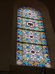 Eglise Saint-Martin et Sainte-Croix - Français:   Vitrail dans l\'église Sainte-Croix d\'Allas-les-Mines (Dordogne)