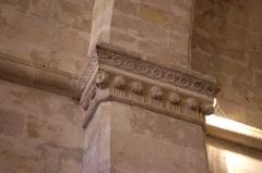 Eglise Saint-Martial - Français:   L\'église de Saint-Martial, Saint Martial de Valette, Dordogne, France