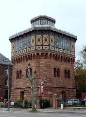 Château d'eau - Deutsch: Straßburg, Wasserturm des Museums Vodou.