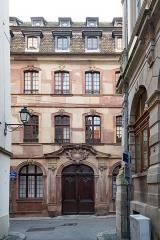 Hôtel de l'Epine -  Strasbourg, 9 rue de l'Épine