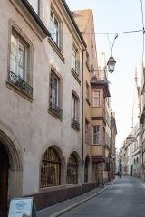 Maisons -  Strasbourg, 3, 5 Rue de l'Épine