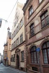Maison -  Strasbourg, 7 rue de l'Épine