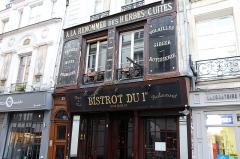 Ancienne épicerie -  Les Halles   Rue Saint-Honoré  Bistrot du 1er.