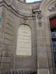 Ancien hôtel Bullion, puis hôtel de la Caisse d'Epargne et de Prévoyance de Paris -  Caisse d'Epargne, 9 rue Coq-Héron, 19 Rue du Louvre, Paris.