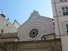 Synagogue - Français:   Bâtiment principal de la Synagogue Nazareth, derrière sa façade.