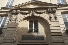 Immeuble du Crédit Municipal - Deutsch: Mont de Pitié, 16 rue des Blancs-Manteaux, im 4. Arrondissement in Paris (Île-de-France/Frankreich)