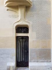 Ancien hôtel particulier d'Hector Guimard - Français:   Entrée de l\'hôtel Guimard, 122, avenue Mozart, Paris 16e.