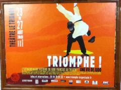 Ancien théâtre Victor Hugo, cinéma Trianon -  パリのアート