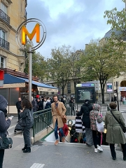 Métropolitain, station Gambetta - Français:   Entrée de la station de métro Gambetta, Paris.