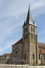 Eglise -  Église de Guignes / Guignes, Seine-et-Marne, France