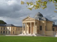 Ancien couvent de la Reine, actuellement lycée Hoche -  Lycée Hoche de Versailles.
