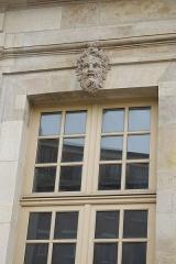 Pavillon de Vendôme - Deutsch: Pavillon de Vendôme in Clichy im Département Hauts-de-Seine (Île-de-France/Frankreich), Maskaron