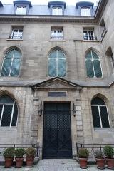 Ancienne faculté de médecine, actuellement Maison des étudiants -  Quartier latin @ Paris