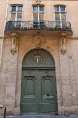 Maison - Français:   Hôtel du Tillet de la Bussière, 52 rue Saint-André-des-Arts (Paris, 6e).