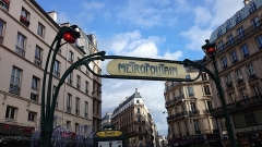 Métropolitain, station Cadet -  Metro entrance