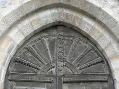 Ancienne abbaye des Jacobins - Détail des vantaux du portail occidental de l'église du couvent des Jacobins de Morlaix (29).