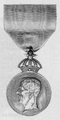 Manoir de la Haye - Médaille en argent commémorative des Jeux olympiques de Stockholm 1912, à l'effigie du roi Gustave V.