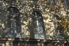 Ancien hôtel de Rochefort - Deutsch: Hôtel de Rochefort, Cours Anatole France Nr. 12, in Moulins im Département Allier (Auvergne-Rhône-Alpes/Frankreich)