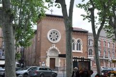 Ancienne trésorerie royale, actuellement temple protestant du Salin -  Temple du Salin; Toulouse, Midi-Pyrénées, France