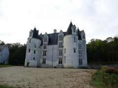 Château des Brétignolles - Château des Brétignolles, 1 Route de Chinon, 37500 Anché, Indre-et-Loire, France