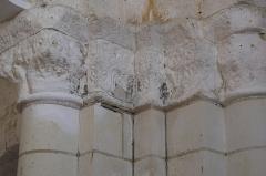 Eglise Notre-Dame - Deutsch:   Katholische Pfarrkirche Notre-Dame in La Celle-Guenand im Département Indre-et-Loire (Centre-Val de Loire/Frankreich), Kapitelle