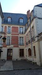 Hôtel - Français:   Vieux tours, hôtel XVIIe siècle, rue des Carmes