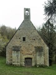 Ancienne chapelle Saint-Laurent - Français:   Façade occidentale de la chapelle Saint-Laurent de Veigné