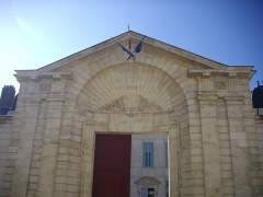 Ancien évêché, puis bibliothèque municipale, actuellement annexe de la médiathèque - Hôtel Dupanloup, ancien palais épiscopal, à Orléans (Loiret, France), portail d'entrée