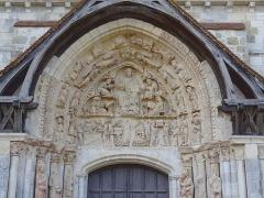 Eglise abbatiale Saint-Benoît - Français:   Haut du portail nord de l\'église abbatiale Saint-Benoît à Saint-Benoît-sur-Loire