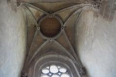 Eglise - Deutsch:   Katholische Kirche Saint-Hilaire in Tillières-sur-Avre im Département Eure (Region Normandie/Frankreich)