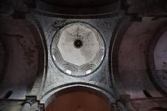 Eglise Saint-Pierre-ès-Liens - English: Intérieur de la collégiale Saint-Pierre du Dorat (87). Coupole de la croisée du transept.