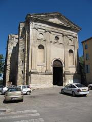 Ancienne église Saint-Pierre -  Building