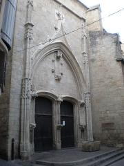Chapelle des Pénitents Bleus - Français:   La Chapelle des pénitents à Béziers (Hérault - France)