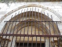 Prieuré Saint-Estève de Monastir-del-Camp - Català: Monestir del Camp: arquivolta de la portalada romànica.