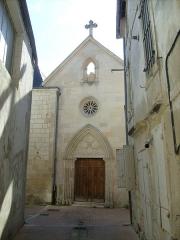 Ancien couvent des Jacobins et ancienne maison de Maurice Martineau, actuellement bibliothèque municipale - Français:   Chapelle Saint-Pierre de Saintes