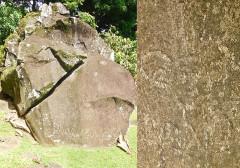 Roches ornées précolombiennes - English: Archaeological site