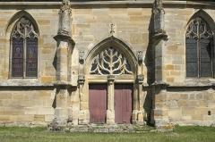 Eglise Saint-Médard - Deutsch: Kirche Saint-Médard in Rancourt-sur-Ornain im Département Meuse (Region Grand Est/Frankreich), Seitenportal