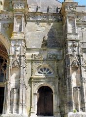 Eglise de Rembercourt - Rembercourt-Sommaisne - Porte latérale