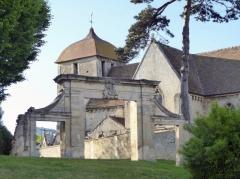 Ancien château de Colbert - English:   Actual photo of the Chateau de Colbert designed by Jean-Baptiste Colbert himself
