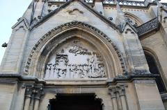 Eglise - Portail de l'église.