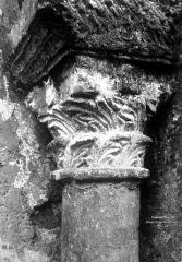 Ancienne abbatiale Saint-Pierre de Flavigny -